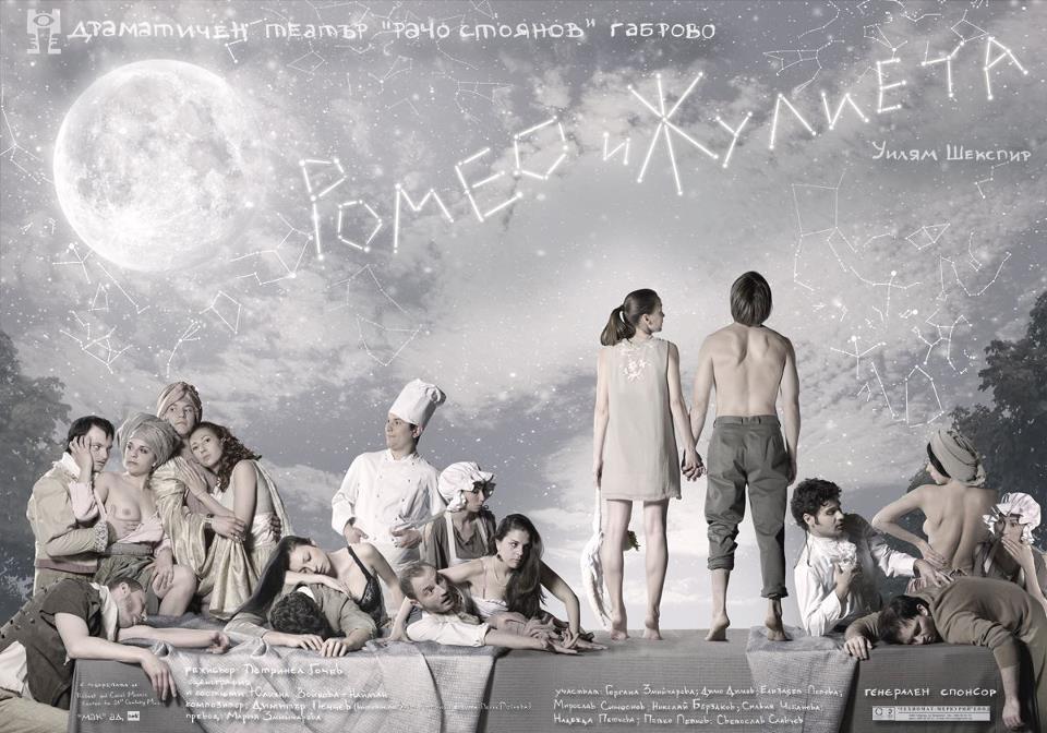 RJ-Poster